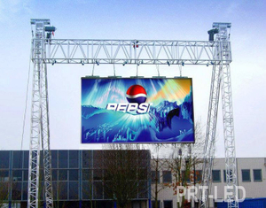 Waterproof P5 Outdoor LED Screen with 640X640mm Display Panel