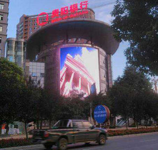 P6.25 Full Color Curved LED Screen/Video Display with Aluminum Panel 500X1000mm