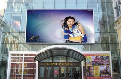 Outdoor Full Color Module LED P20 Display with 1r1g1b