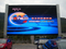 P16 Outdoor Full Color LED Sign Board